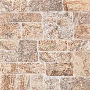 Piso 53x53cm Granitti Bege Cecafi  - Comercial Tuan Materiais para Construção