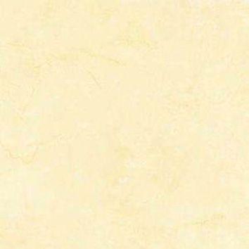 Piso 60x60cm Siena Beige Biancogres  - Comercial Tuan Materiais para Construção