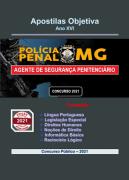AGENTE DE SEGURANÇA PENITENCIÁRIO - MG - Apostila PDF - 2.1
