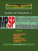 Apostila Concurso (em PDF) AUXILIAR DE PROMOTORIA - I - Ministério Público SP 2019
