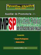 Apostila Concurso (em PDF) AUXILIAR DE PROMOTORIA - I - Ministério Público SP 2.1