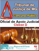Concurso TJ MG Oficial de APOIO Judicial-Classe D-2017