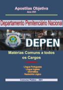 DEPEN- Analistas e Especialistas - Concurso 2021- Apostila em-PDF-2.1