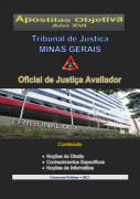 OFICIAL DE JUSTIÇA AVALIADOR - TJ - Minas Gerais -2021 - Apostila Completa- PDF