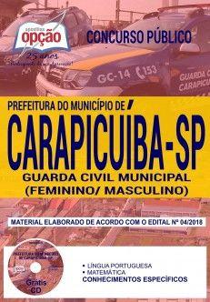 Apostila Completa IMPRESSA - GUARDA CIVIL MUNICIPAL (FEMININO/ MASCULINO)  - Apostilas Objetiva