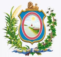 TJ - PERNAMBUCO -Apostila em PDF - Técnico Judiciário - Função ADMINISTRATIVA-2020  - Apostilas Objetiva