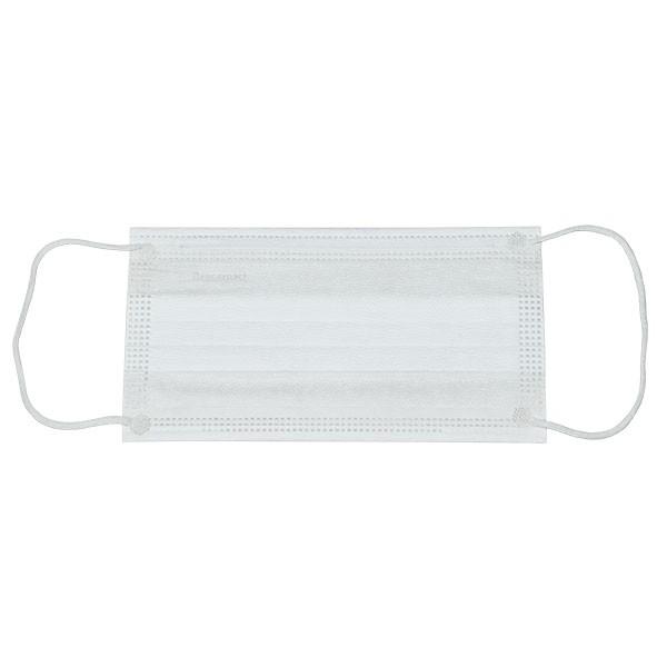 Máscara Cirúrgica Tripla Descartável Descarpack c/50 Unidades- Kit c/03 Pacotes