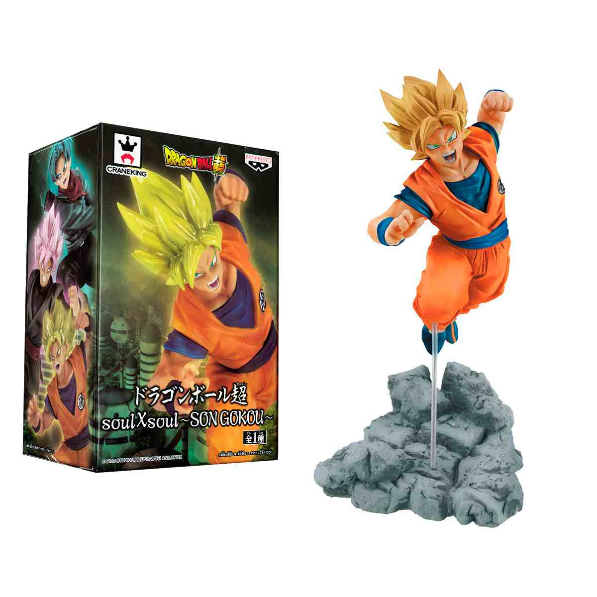 Action Figure Goku Saiyajin Soul X Soul Dragon Ball Z