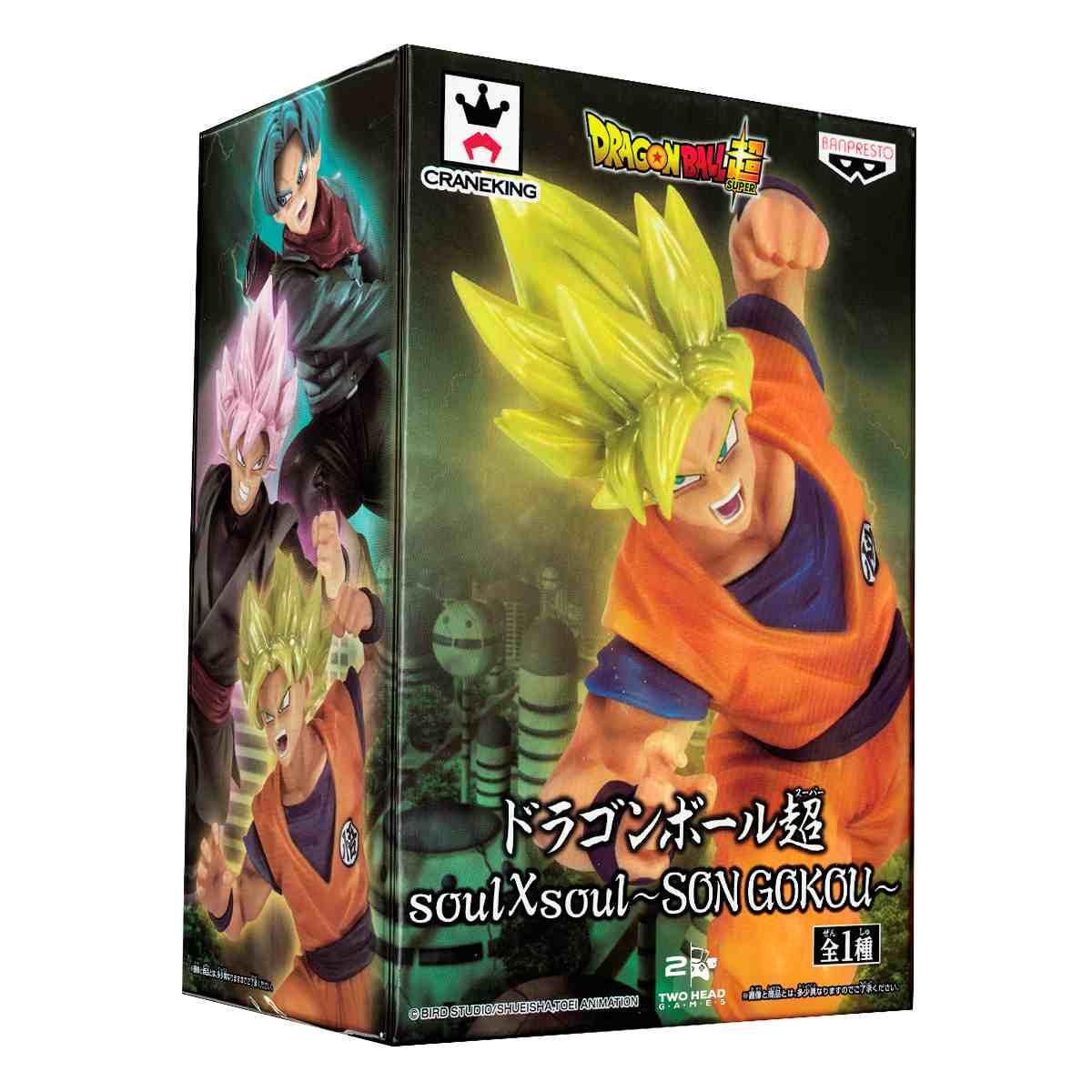 Action Figure Goku Saiyajin Soul X Soul Dragon Ball Z