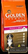 Ração Golden Mega Filhotes Frango e Arroz - 15kg