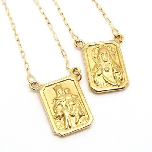 Escapulário Em Ouro 18k 750 - 60cm - 3g