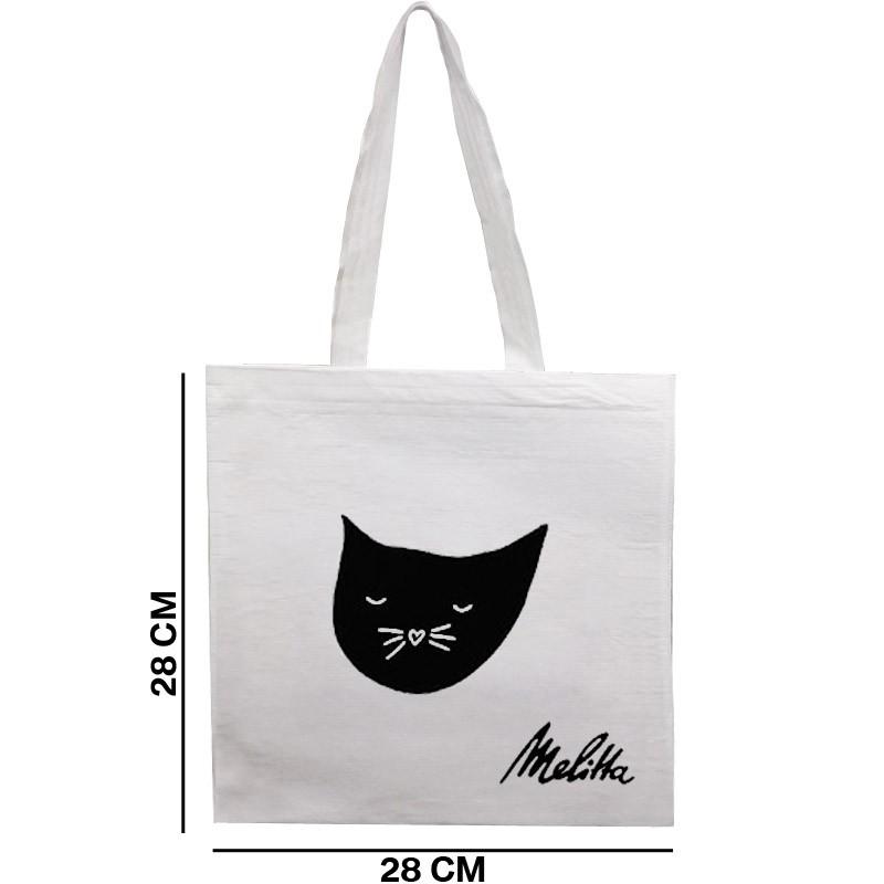 Sacola Eco Bag - Tecido Pet 28x28cm - REF.0040042