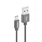 CABO DADOS MICRO USB 1M - PMCELL CROMO889 CB-21-1M