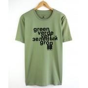 Camiseta Green