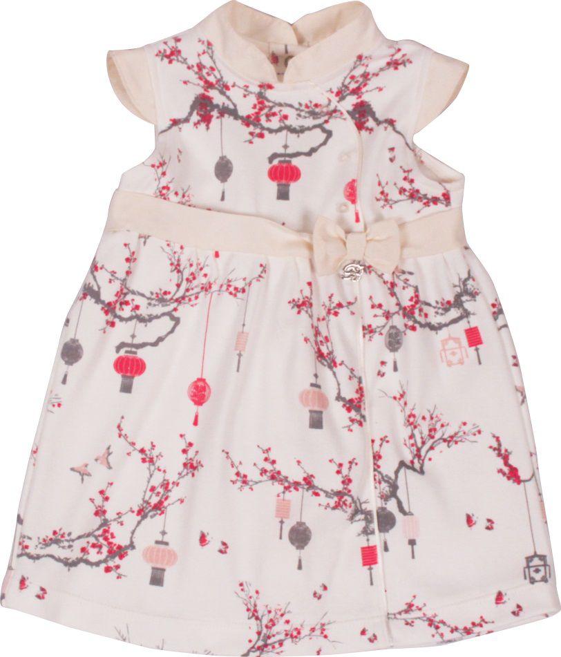 Vestido Feminino Estampa Digital Jardim Japonês Infantil.