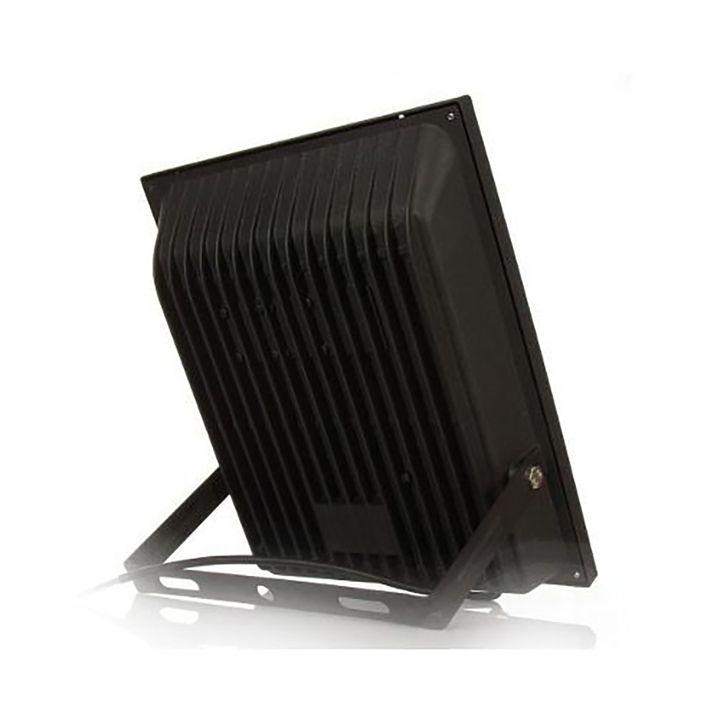 Kit 2 Refletores Holofote Micro Led 50w Smd Rgb Colorido Bivolt