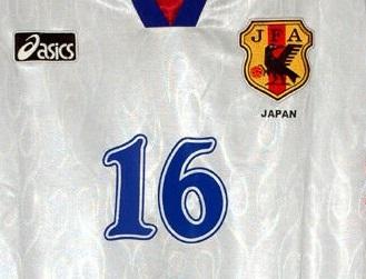 CAMISA MANGA LONGA JAPÃO RETRÔ 1996 UNIFORME RESERVA