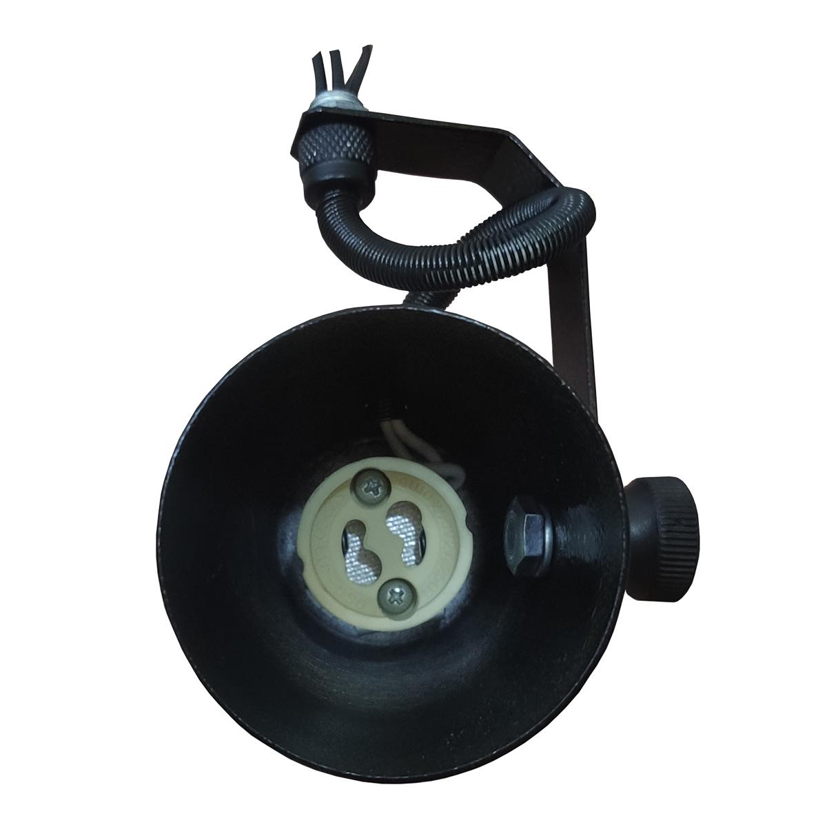 Canhão Refletor Residencial Mini Spot Par 16 Dicroica Preto - Volt  - RS Som e Luz!