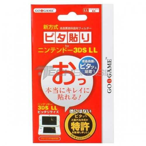 Película Protetora Para Nintendo 3ds Xl, New 3ds Xl E 3ds Ll