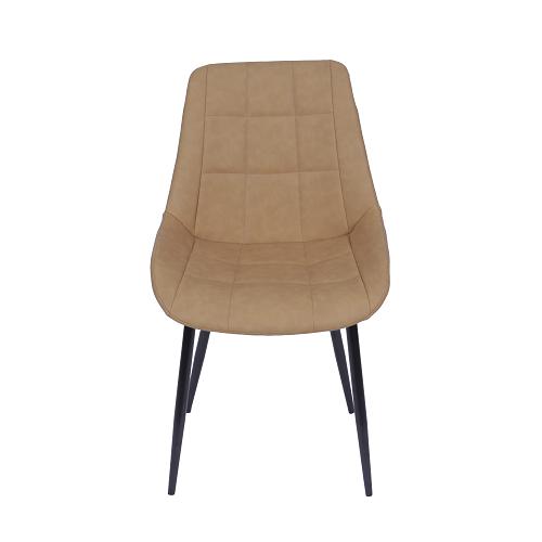 Cadeira Dana Base Metal Sem Braço OR Design