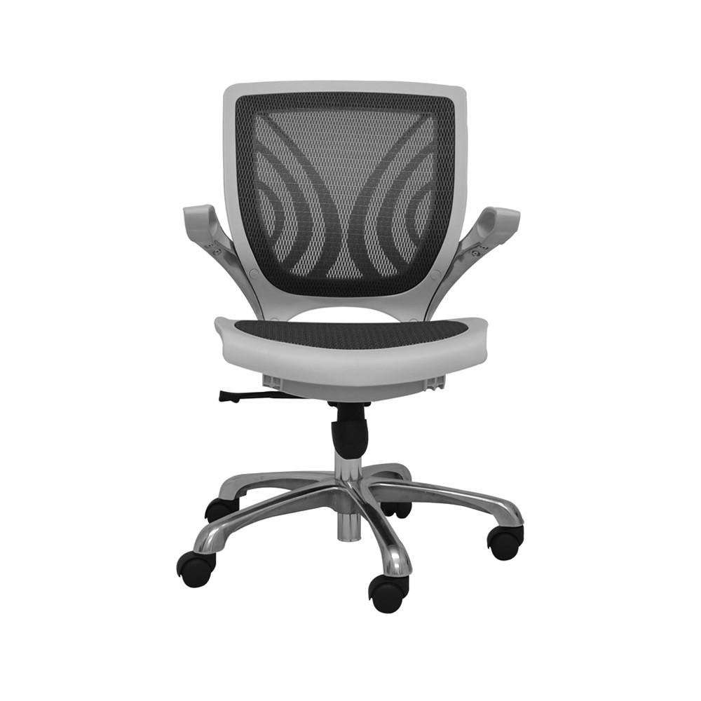 Cadeira Morfeu Base Alumínio Rivatti