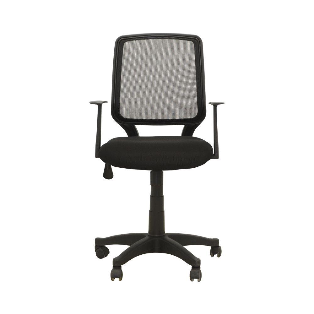 Cadeira Office Ávila Rivatti