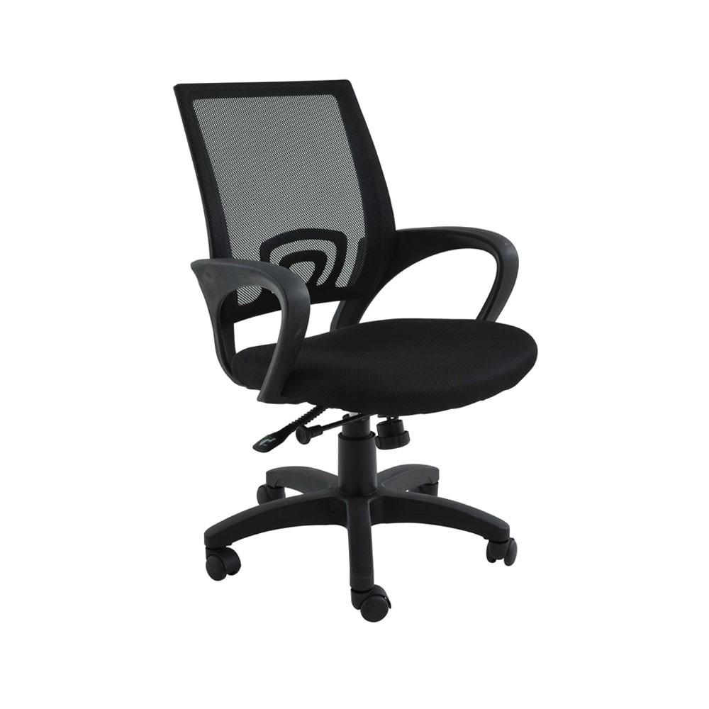 Cadeira Office Santiago Rivatti