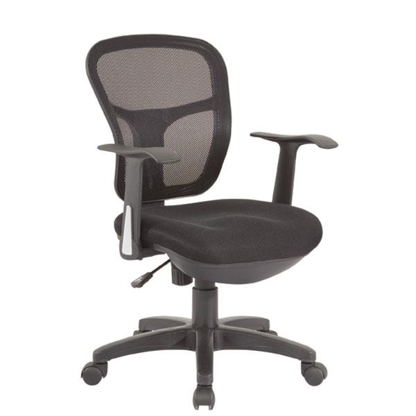 Cadeira Office Tela Mesh OR-3309 OR Design