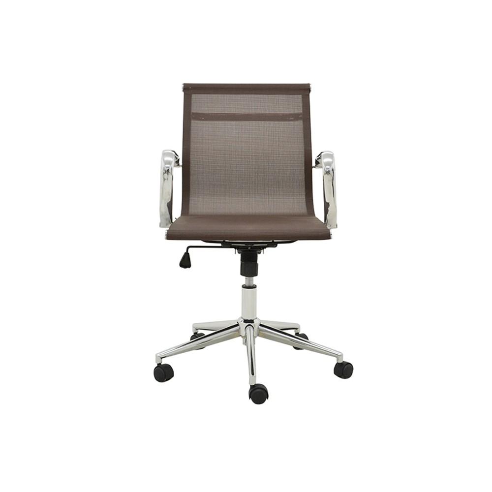 Cadeira Sevilha Baixa Tela Rivatti