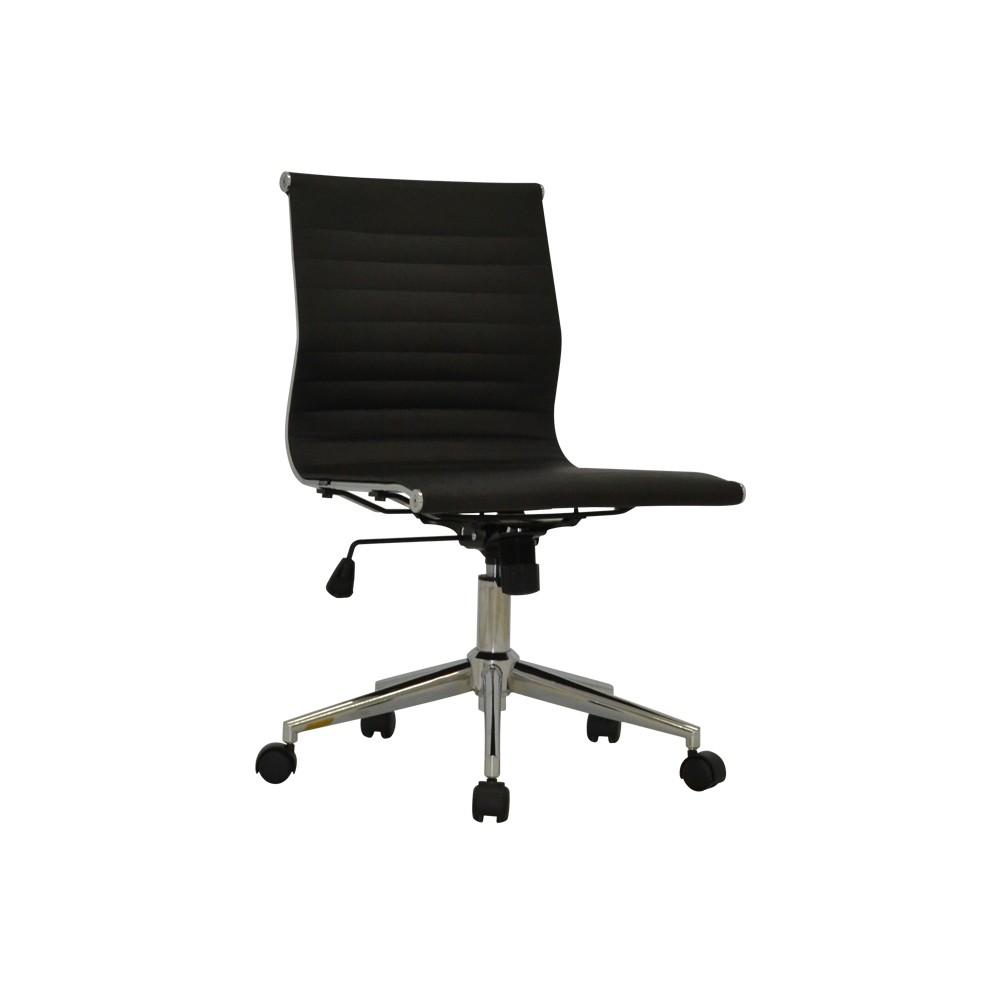 Cadeira Sevilha Baixa Sem Braços Rivatti