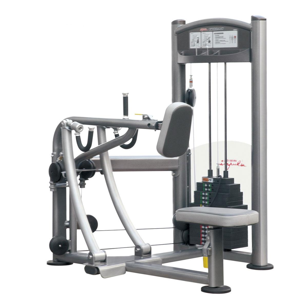 Row - 275 lbs