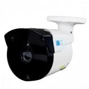 Kit IP NVR 4 Câmera HD Wifi Sem Fio Fácil instalação XMEYE
