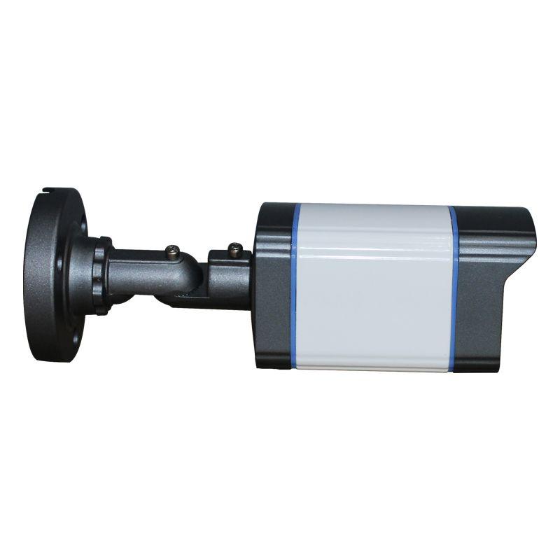 Câmera Segurança AHD Full HD 2.0MP 1080p