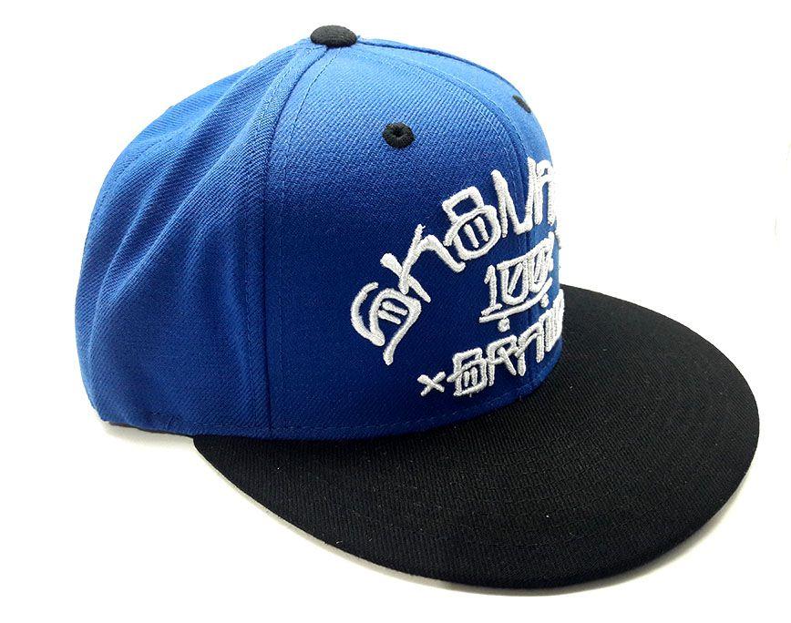 Boné Snapback Sk8Mafia Azul / Preto