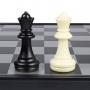 Tabuleiro de Xadrez Magnético Black & White 32x32cm Verito