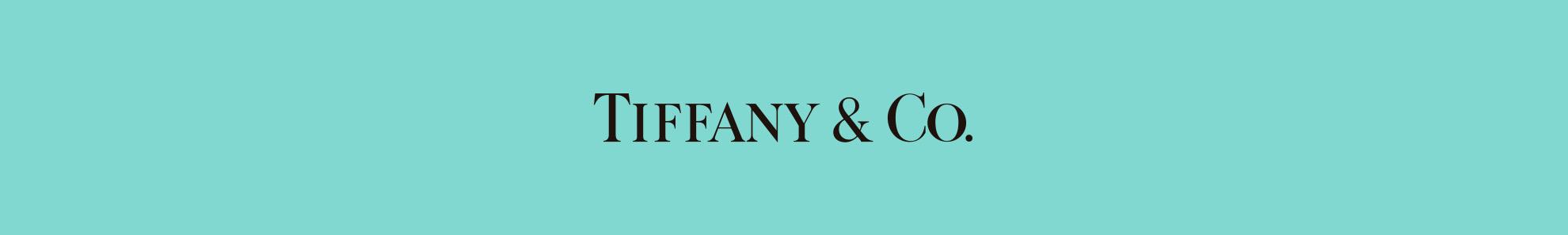 7364324645481 Marca  Tiffany - Página 2