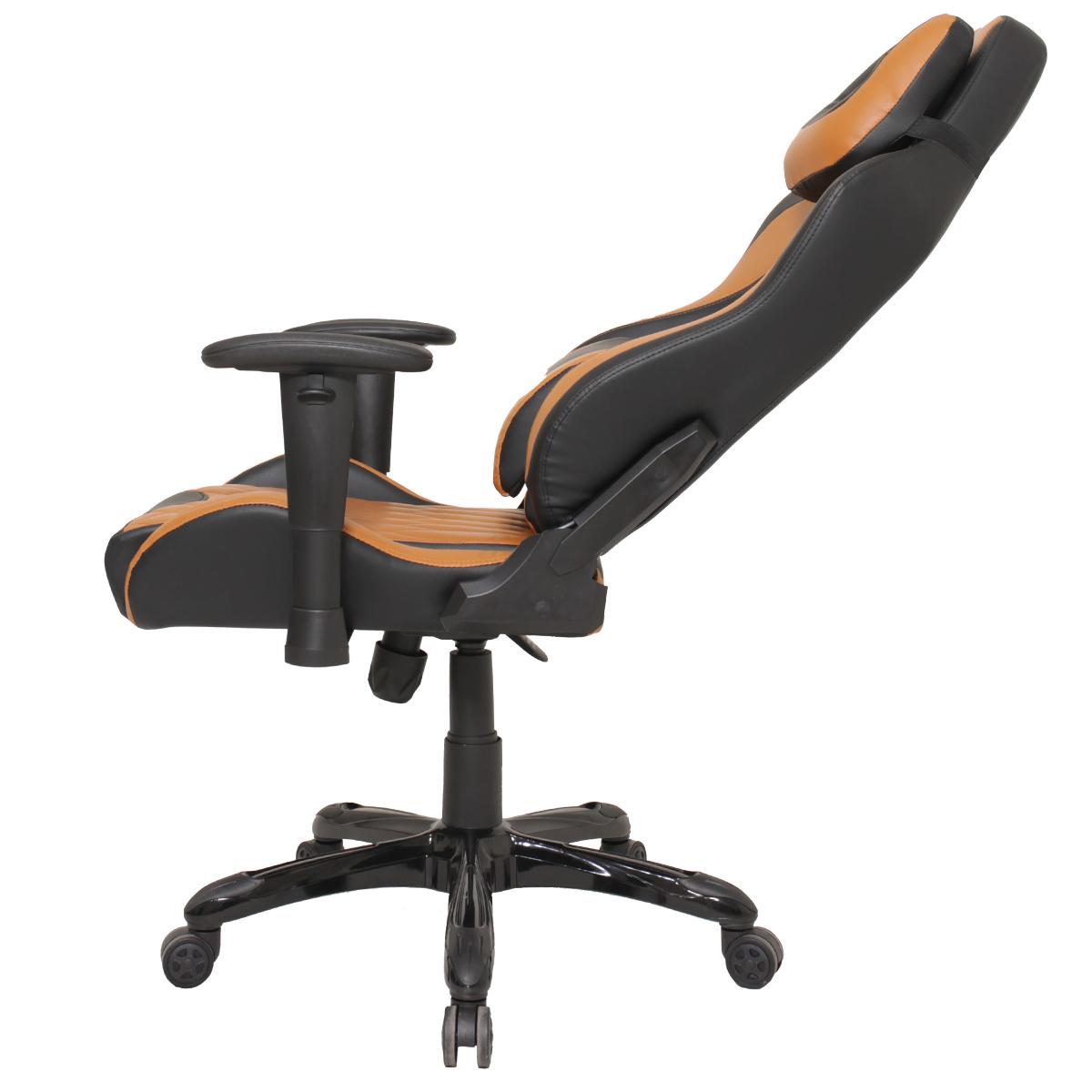 Cadeira Gamer Lux Caramelo