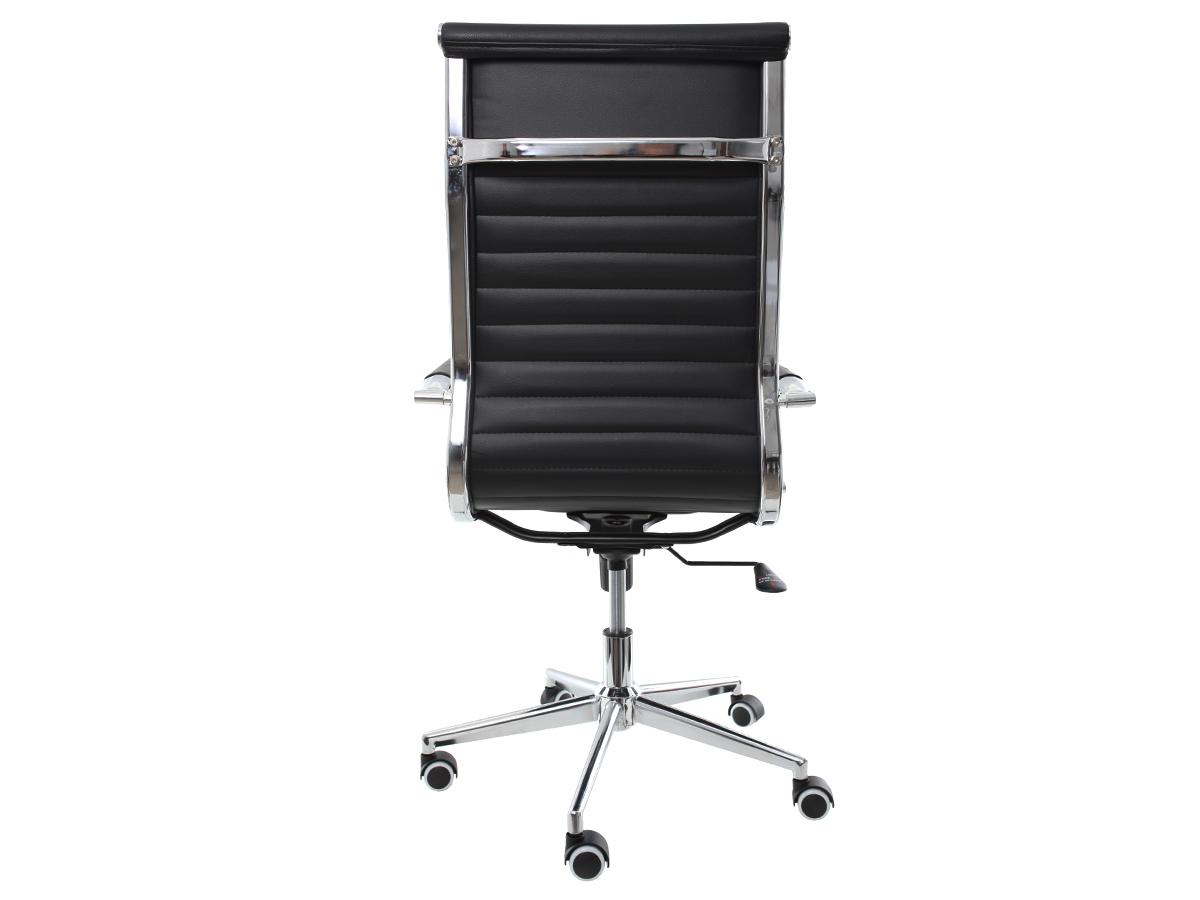 Kit 2 Cadeira Escritório Presidente Stripes Preta