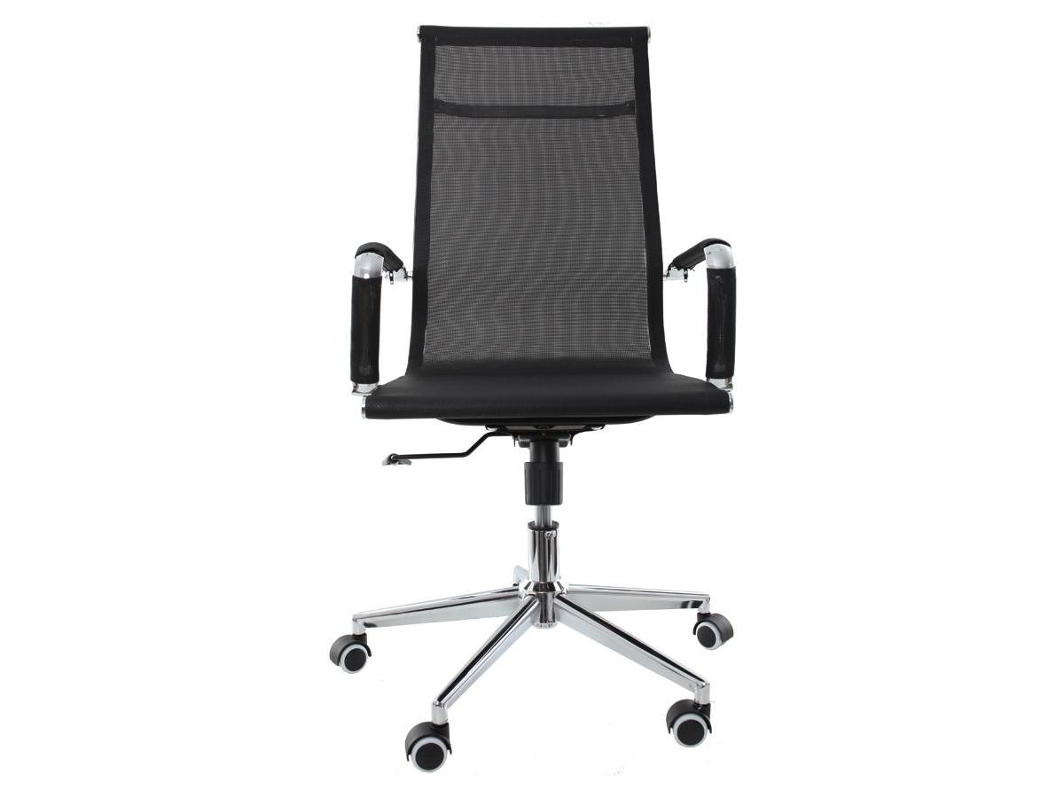 Kit 2 Cadeiras de Escritório Diretor Tela Mesh