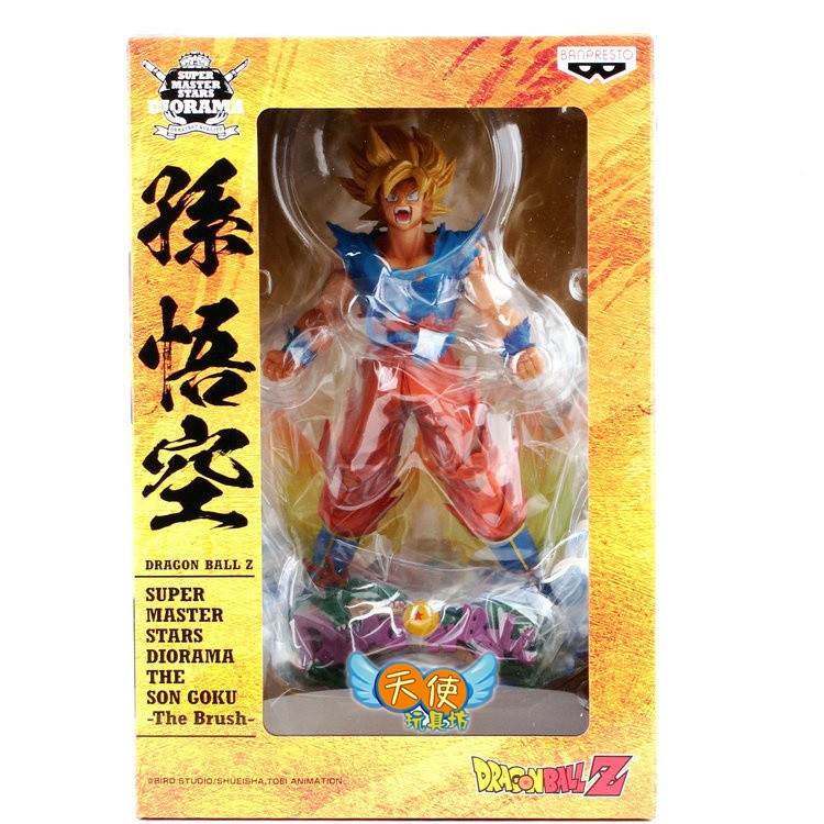 Son Goku (The Brush) - Dragon Ball Z - Super Master Stars Diorama - Banpresto
