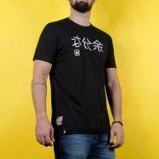 Camiseta  TXC Brand  1323