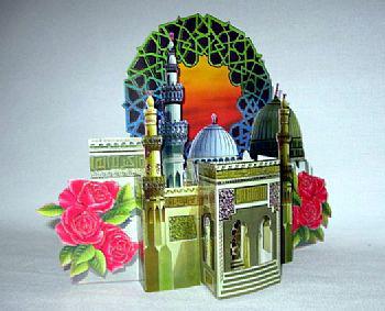 Cartão Origami Mesquita de Medina,  Leve 2 unidades por 9,90 -cod.39 - EXCLUSIVIDADE