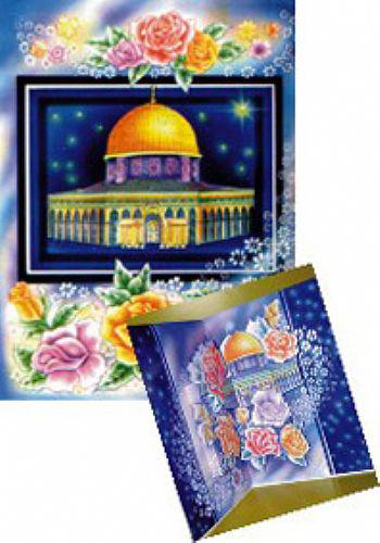 Cartão Jerusalém - Com interior  3D -cod.43