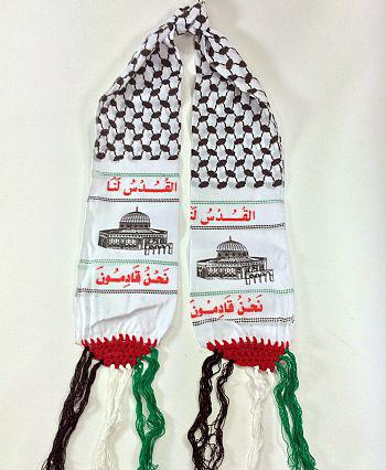 Cachecol Palestino estampado (
