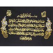 Tela com Versículos do Alcorão -cod.525
