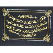 Tela com Versículos do Alcorão-cod.532