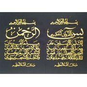 Tela com Versículos do Alcorão -cod.534