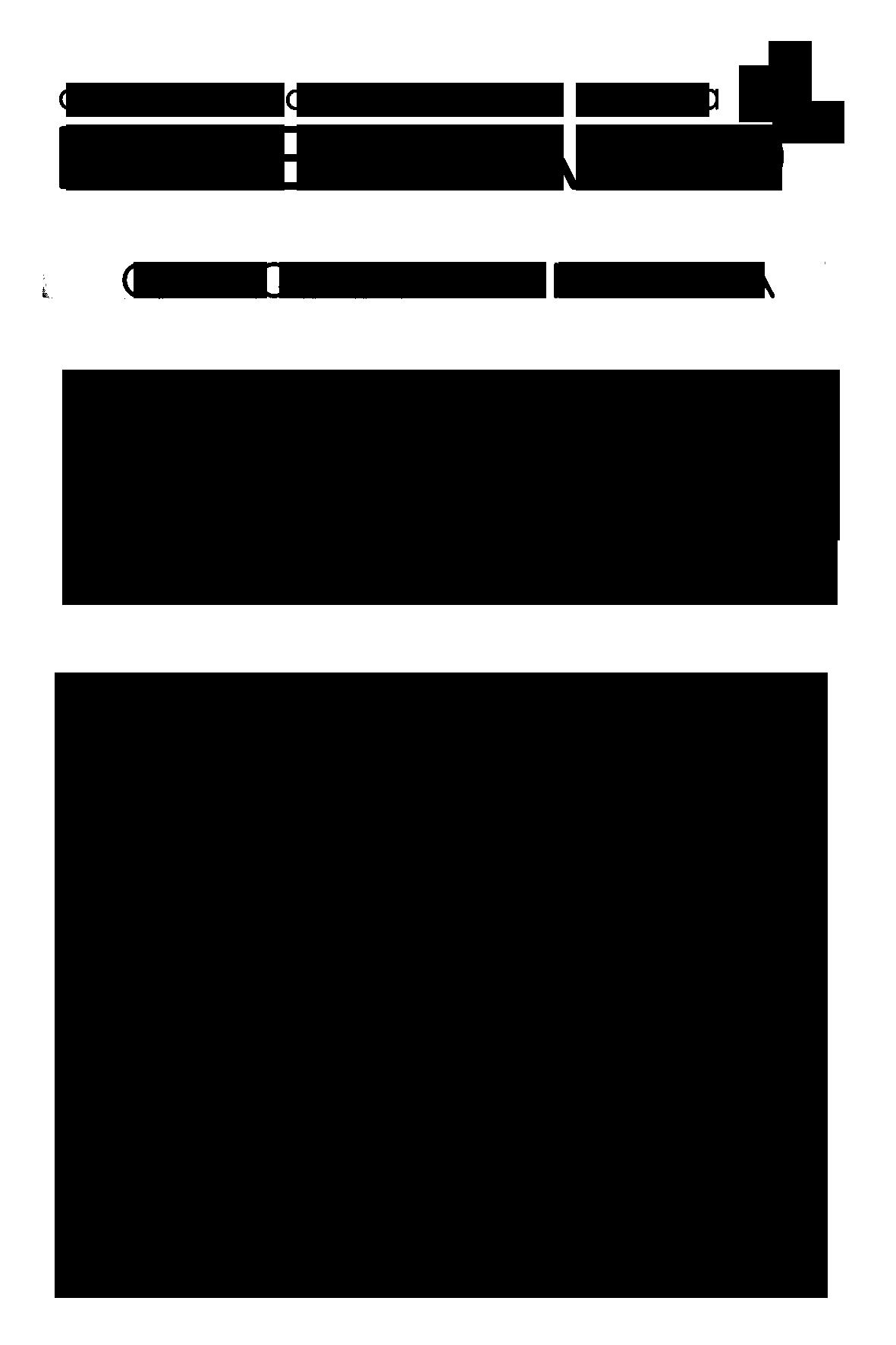 Carqueja Amarga 1kg - Esverdeando