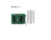 DIO-48 - Cartão Isa Digital, 48 Canais Entrada/Saída Ttl/5V, Não Isolados