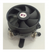 E9C900B000 - Cooler Lga775 P4 - 4 Pin H:61.4Mm Slim